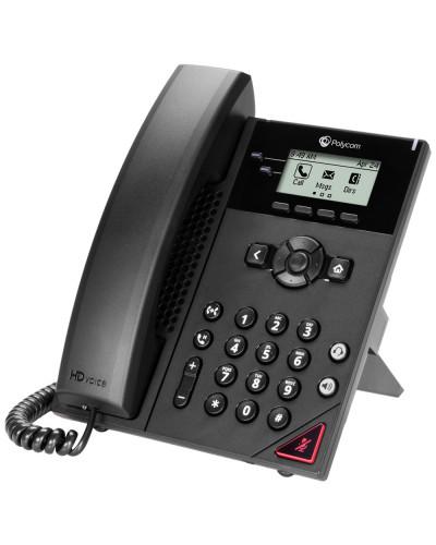Polycom VVX 150 - Двухстрочный, настольный IP-телефон