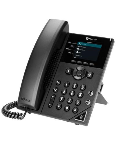 Polycom VVX 250 - Настольный IP-телефон с цветным дисплеем, идеально подходящий для домашнего офисаSoHo и сотрудников