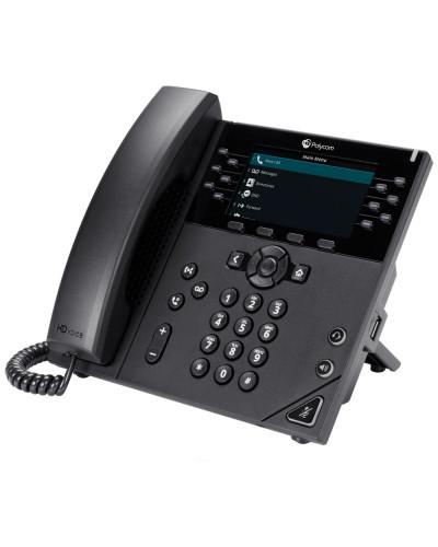 Polycom VVX 450 - 12-ти линейный, настольный IP-телефон с цветным дисплеем